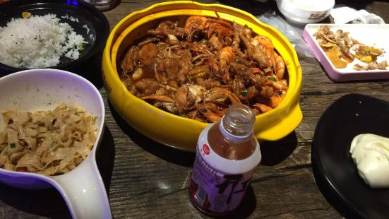多嘴肉蟹煲