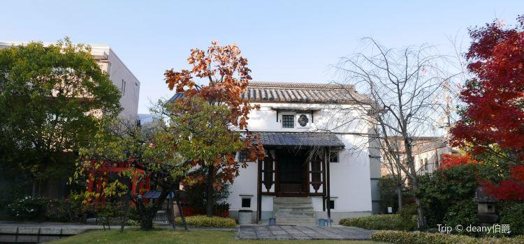 Toraya Karyo Kyoto Ichijo2