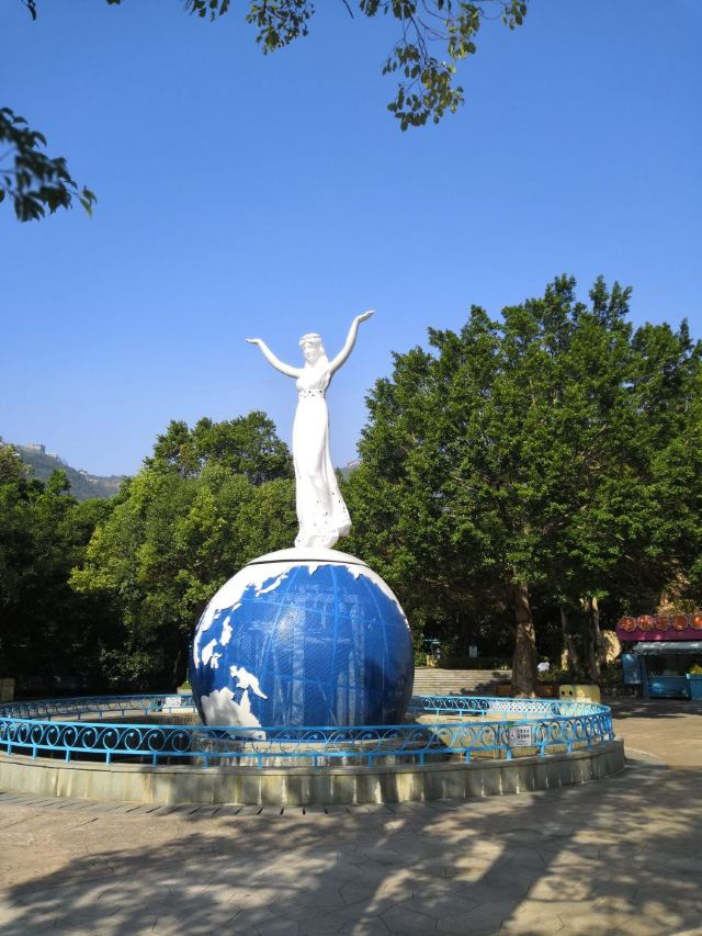 Overseas Chinese Town East