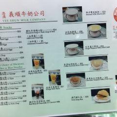 Yee Shun Dairy Company User Photo