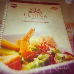 El Mina Restaurant用戶圖片