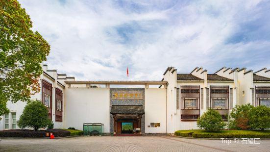 Wuyuan Museum