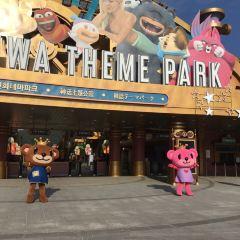 Jeju Shinhwa Theme Park User Photo