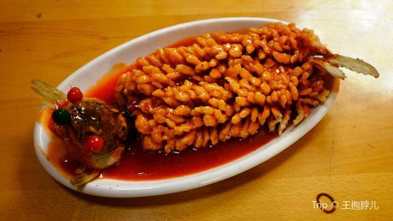 Da Qing Hua Dumpling ( Wan Quan Street )