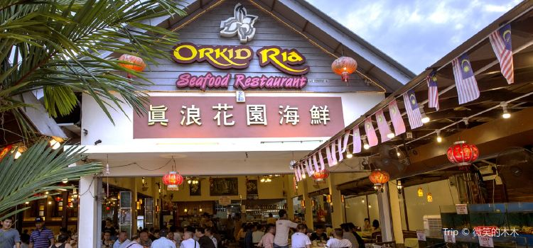 Orkid Ria Seafood Restaurant2