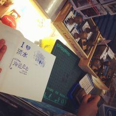 登峰魚丸博物館用戶圖片
