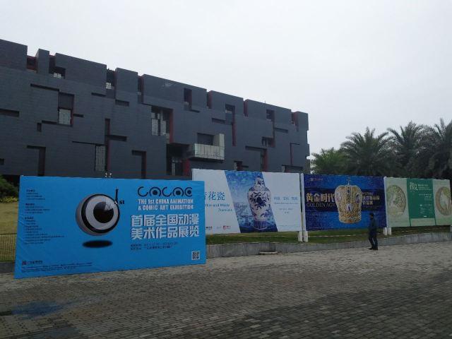 New Urban Zhujiang