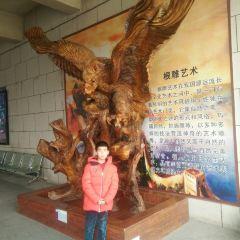 산시(섬서) 자연박물관 여행 사진