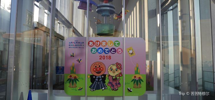 Kobe Anpanman Children's Museum & Mall3