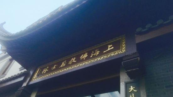 Foxue Book Bureau