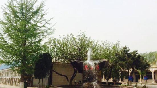 Siqinyuan