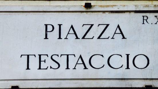 皮阿薩斯聖科西馬托廣場