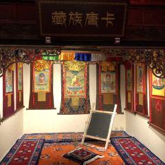 무형문화재박물관 여행 사진