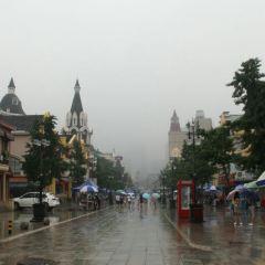 러시아거리 여행 사진