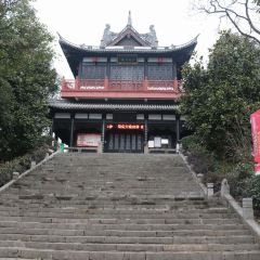 Xietiao Building User Photo