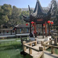 Tianchi Mountain User Photo