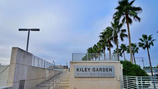 Kiley Gardens