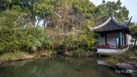 Xixi Huancui