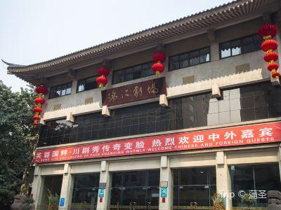 Jinjiang Theatre