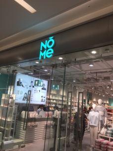 NOME(万达广场店)-梅州-khcc