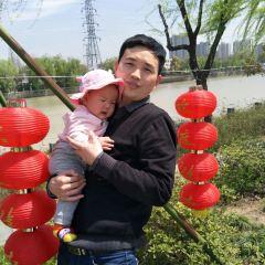 Changdao Park (Southwest Gate) User Photo