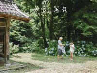 爺爺的暑假(記我的第六次日本自駕遊 名古屋 長野縣 鎌倉 伊豆小環線)頭圖視訊