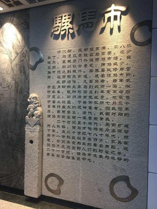 小痕四川10日遊—成都、樂山、峨眉山、都江堰、九寨溝、黃龍(上)
