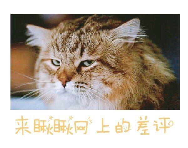 成都+九寨溝+黃龍八日行