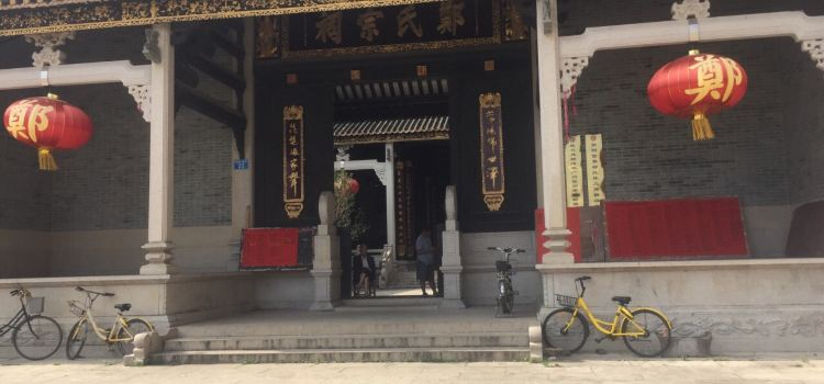 Zheng's Ancestral House of She County2