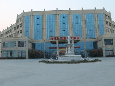 海旺弘亞溫泉大酒店