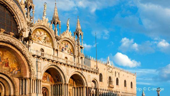 Tesoro della Basilica di San Marco
