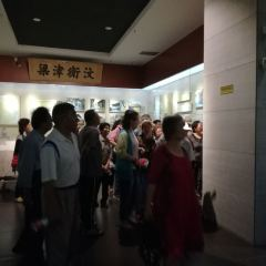 Linqing City Museum User Photo