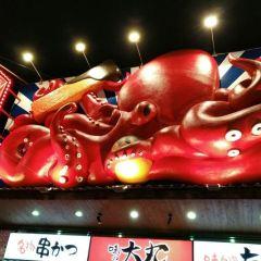 Shinsekai User Photo