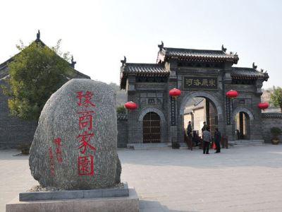 禦皇宮商務酒店溫泉