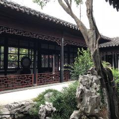 Keyuan Garden User Photo