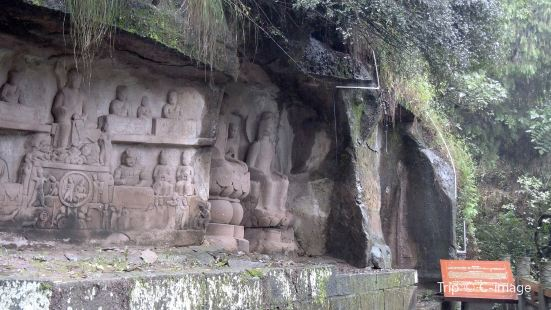 Yuanjue Cave Cliff Sculpture Scenic Area