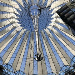 Sony Center User Photo