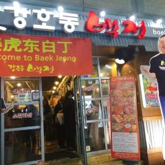 Jiang Hudong Bai Ding (Myeongdong) User Photo