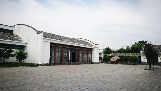 Dongpingxian Gongwei Memorial Hall
