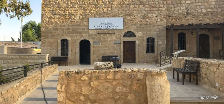 Madaba Archaeological Park1