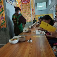 China Famen Siminsu Diet Diyijia User Photo