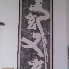 Likaixian Memorial Hall User Photo