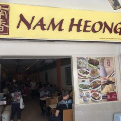 Nam Heong Chicken Rice(Chinatown) User Photo
