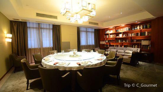 TongQingLou (ZhuJiang Road)