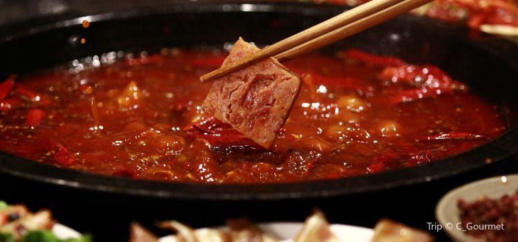 Ba Er Ge Yao Pian Wang Hot Pot( Jie Fang Bei )3