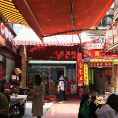 金家港海鮮大排檔(中山路店)用戶圖片
