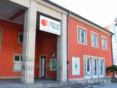 ミュンヘン子供博物館