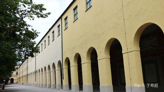 Deutsches Theatermuseum