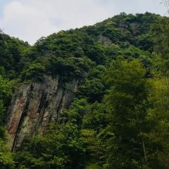 사명산 열사기념비 여행 사진
