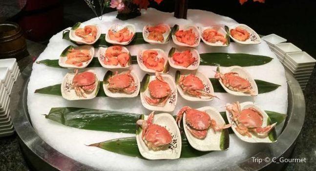 Caribbean International Seafood Cuisine Parkway
